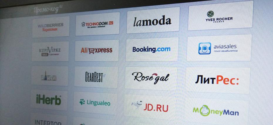 59e3c5ba87e Интернет-магазины Казахстана • Топ 10 лучших магазинов