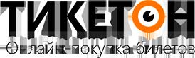 Интернет-магазин ticketon.kz