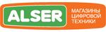 акции Alser