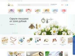 Интернет-магазин Алтын