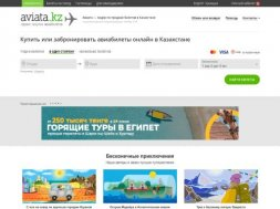 Интернет-магазин Авиата
