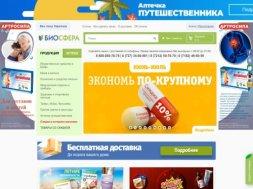 Интернет-магазин Biosfera.kz