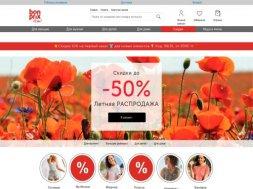 Интернет-магазин Bonprix Казахстан