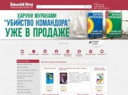 Интернет-магазин Книжный город