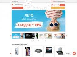 Интернет-магазин Chocomart