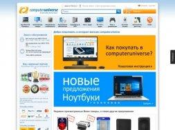 Интернет-магазин Computeruniverse