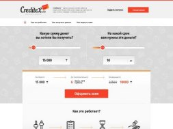 Интернет-магазин Creditex