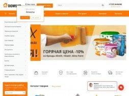 Интернет-магазин Домсад