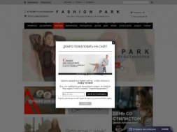 Интернет-магазин Fashion park