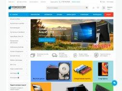 Интернет-магазин Forcecom
