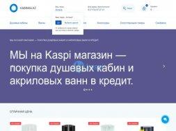 Интернет-магазин Kabinka.kz
