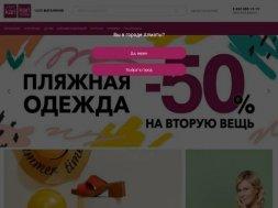Интернет-магазин Kari.com