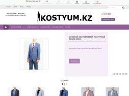 Интернет-магазин kostyum.kz