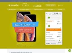 Интернет-магазин Кредит24