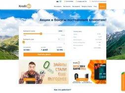 Интернет-магазин Kredit7