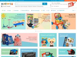 Интернет-магазин Marwin.kz