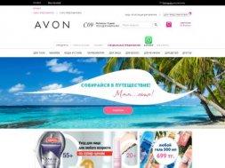 Интернет-магазин Avon