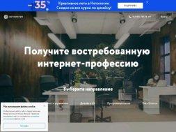 Интернет-магазин Нетология