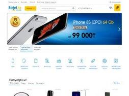 Интернет-магазин Satel