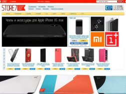 Интернет-магазин Store7.kz