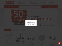 Интернет-магазин Sulpak.kz