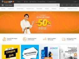 Интернет-магазин Технодом