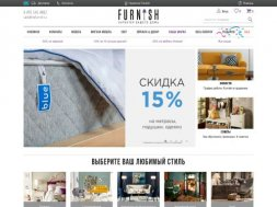 Интернет-магазин Furnish Казахстан
