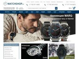 Интернет-магазин Watchshop.kz
