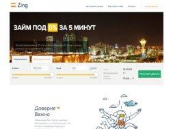 Интернет-магазин Zing