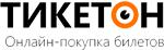 Промокод Тикетон